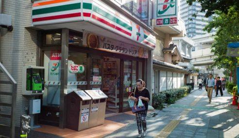 7-11 Tokyo Mula Tanggalkan Tempat Habuk Rokok