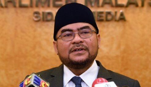 BNM Akan Kawal Selia Tabung Haji Bermula Januari 2019