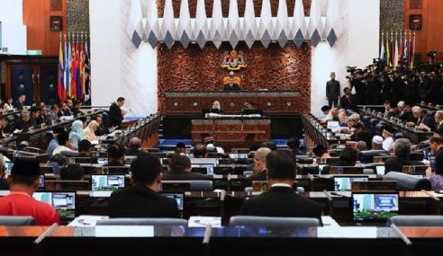 RUU Mansuh Hukuman Mati Dibentang Pada Sesi Dewan Rakyat Akan Datang