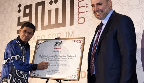 Al Sharq Forum Buka Pejabat Di Malaysia