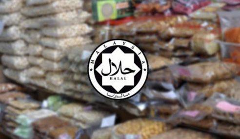 Restoran Terkenal Teluk Intan Mohon Sijil Halal Ditolak