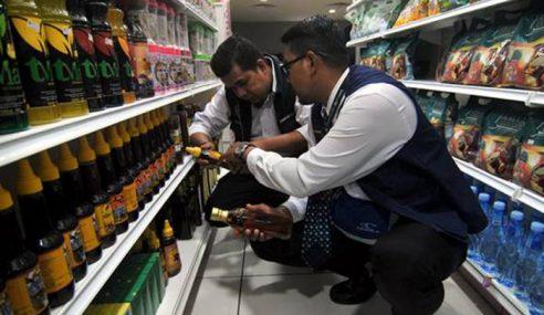 Jabatan Kesihatan P.Pinang Rampas 48 Produk 'Mustajab'