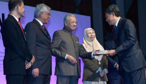 UMNO, PAS Sokong Pelan Antirasuah Nasional