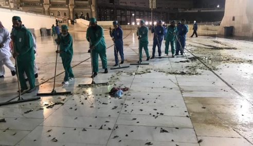 Makkah `Diserang' Ribuan Cengkerik
