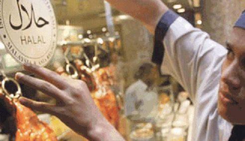 Jakim Lulus Sijil Halal Kepada 7,204 Syarikat