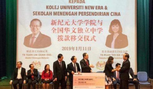 KJ Persoal PH Beri Dana Kepada Kolej Swasta Cina