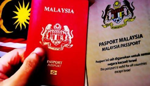 Dulu Ganti Pasport Hilang 'Free', Kini Denda RM1,200