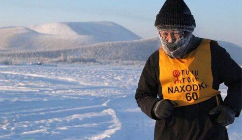 Larian Paling Sejuk Di Dunia Dengan Suhu -52 Celsius