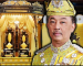 Pahang Dapat Sultan Baharu Bakal Agong Baharu?