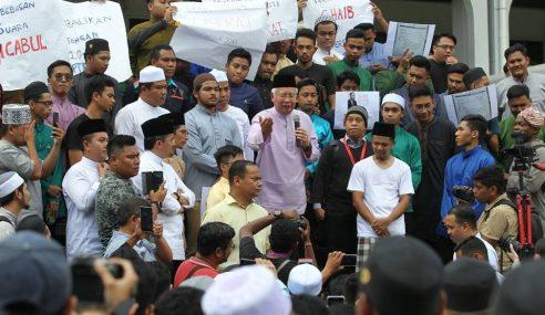 Kembalikan Semula Geran Mybrain, Kata Najib