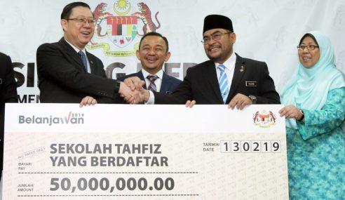 DAP Minta PH Bincang Kemasukan Bekas MP UMNO