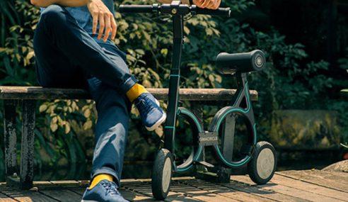 Basikal Elektrik Boleh Lipat Terkecil Dunia Dijual £691