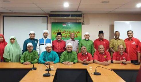 Kerjasama UMNO-PAS Merampas Perak
