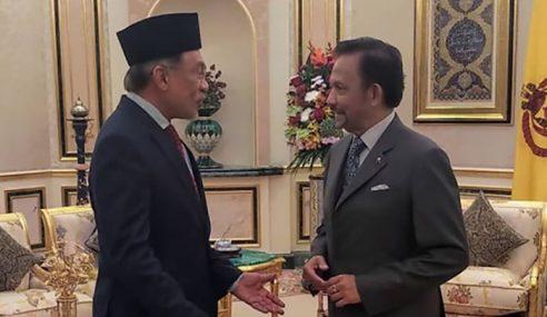Anwar Mengadap Sultan Brunei, Bincang Kerjasama