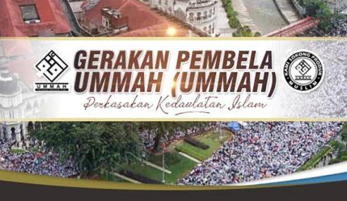 Himpunan Pertahan Kedaulatan Islam 4 Mei Ini