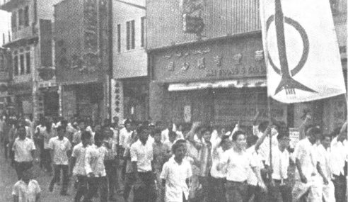 Artikel 13 Mei Howard Lee Menipu Rakyat, Pesong Sejarah