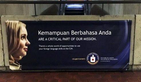 CIA Lancar Kempen Cari Orang Fasih Bahasa Melayu