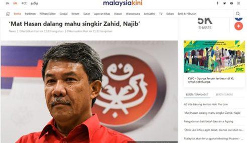 Laporan Malaysiakini Tidak Benar, Berniat Jahat