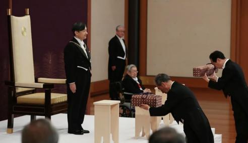 Putera Naruhito Dilantik Maharaja Jepun Ke-126