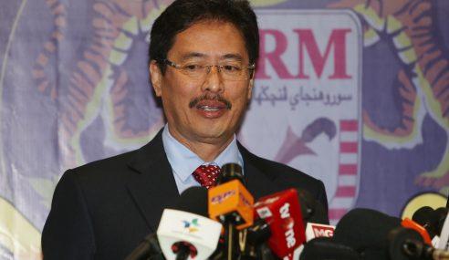 Pasukan Khas Ditubuh Dapatkan Wang 1MDB
