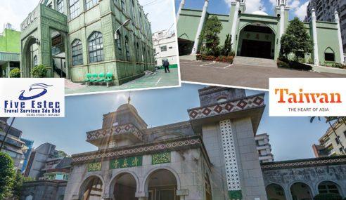 11 Masjid Petanda Kebesaran Islam Di Taiwan