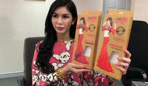 Nur Sajat Dakwa Produk Let's Bengkung Diciplak