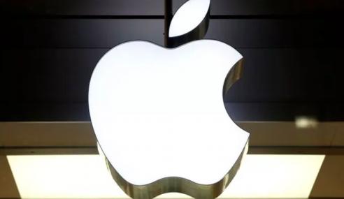 Malaysia Antara Pasaran Yang Diintai Apple Inc