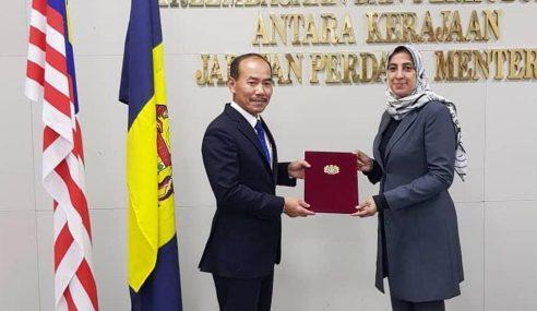 Latheefa Koya Ganti Mohd Shukri Sebagai KP SPRM Baharu
