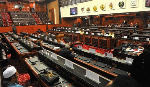 Dewan Negara Lulus Pindaan Turunkan Had Umur Belia