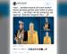 Tweet Raja Permaisuri Agong Tarik Perhatian