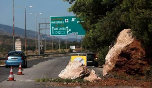 Athens Dilanda Gempa Bumi