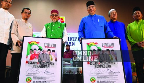 Tiada Pemimpin Dalam PH Layak Ganti Mahathir – Annuar