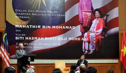 Pelabur Digesa Bantu Malaysia Capai Status Negara Maju 2025