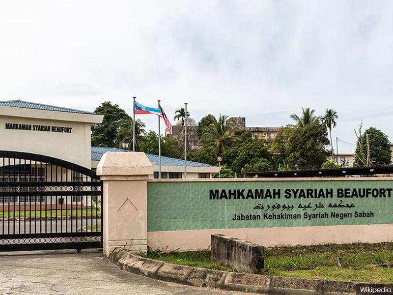 Jabatan Kehakiman Syariah Sabah Nafi Kes Bertimbun