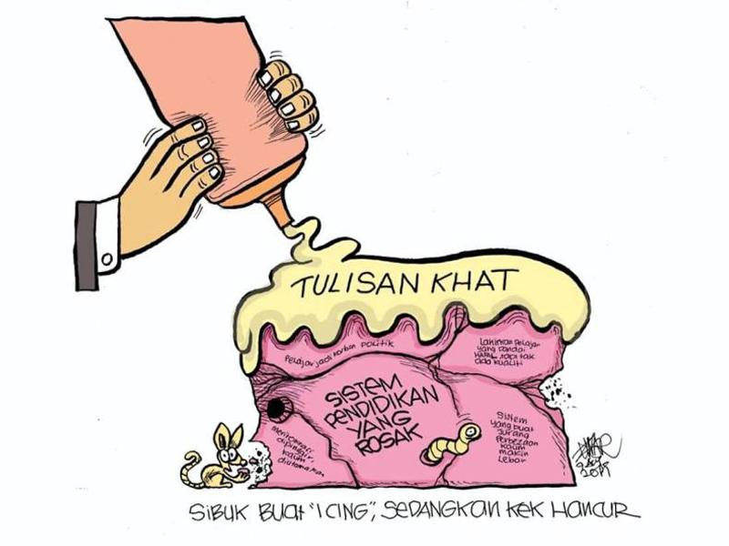 Kartunis Zunar Sindir Kerajaan Isu Tulisan Khat