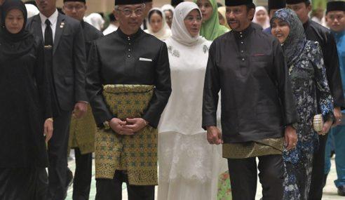 Agong Melawat Majlis Ugama Islam Brunei