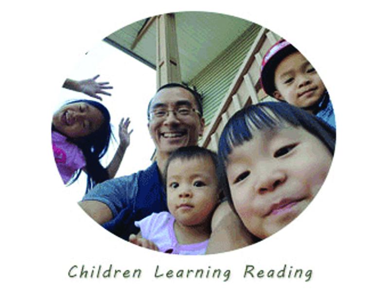 Didik Anak-Anak Membaca Bahasa Inggeris Dalam 12 Minggu!