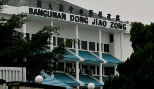 Mappim Gesa Polis Siasat Dong Zong Bawah Akta Hasutan