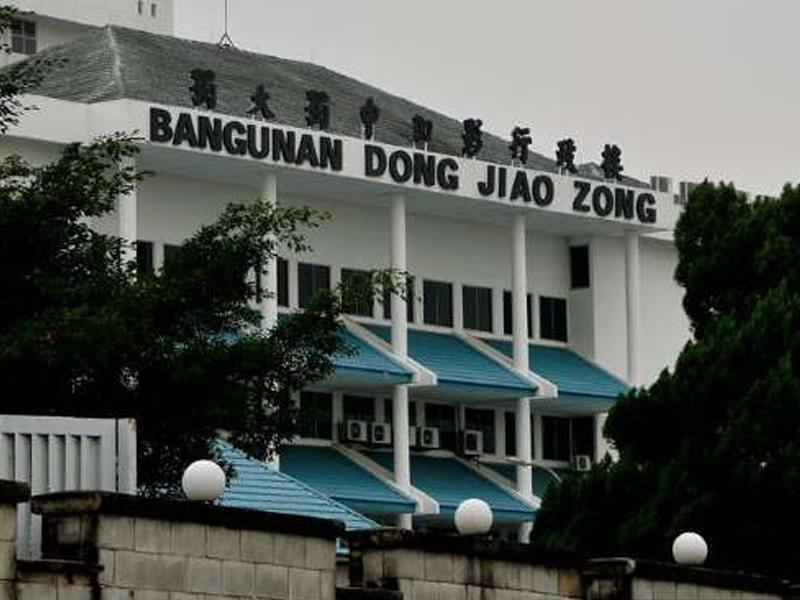 Polis Buka Kertas Siasatan Ke Atas Dong Zong