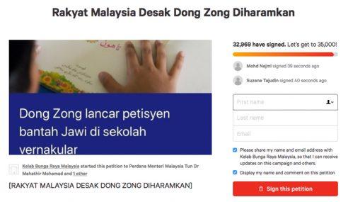 Petisyen Desak Dong Zong Diharamkan Catat Peningkatan
