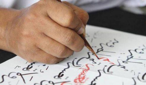 Isu Tulisan Khat: Hanya Tekap, Sambung Titik, Tiru Semula