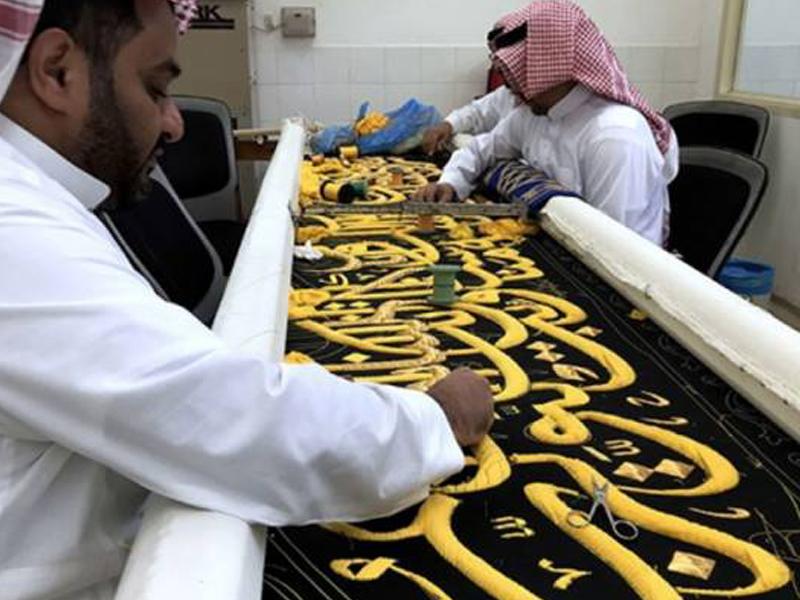 120 Kilogram Emas Hasilkan Benang Kiswah Kaabah