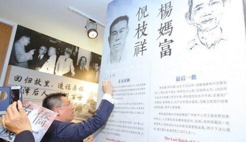 Pemimpin DAP Mahu Komunis Diiktiraf?