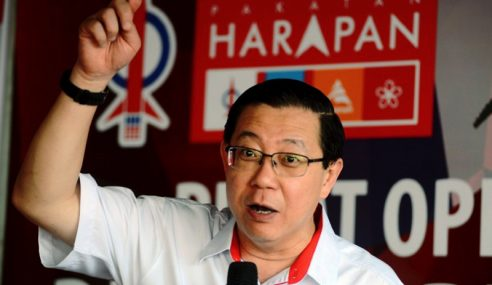 DAP Buta Perlembagaan