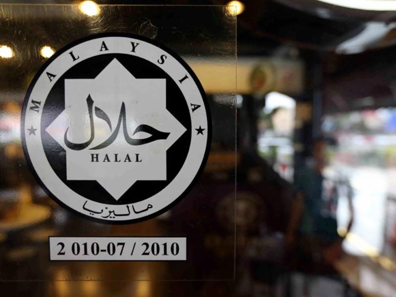Sila Guna Sijil Halal Mandarin, Tamil
