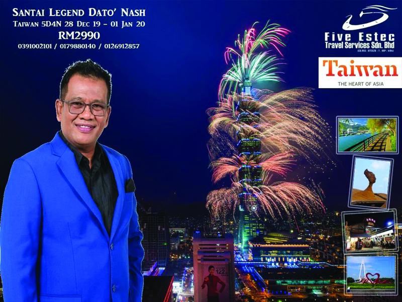 Ayuh Ke Taiwan 28 Disember Ke 1 Januari Ini