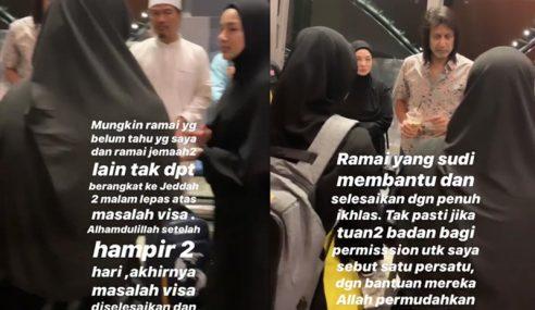 Neelofa Kongsi Pengalaman Terkandas Kerana Visa Haji