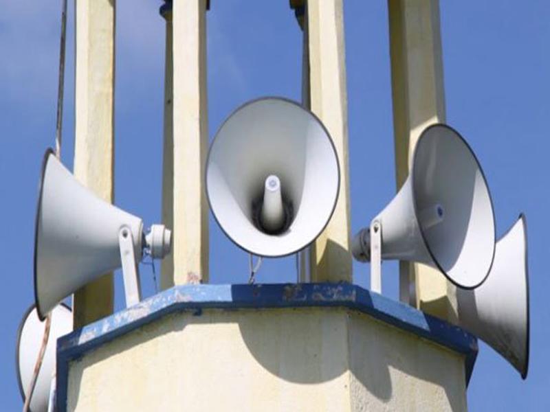 Penduduk Islam Minta Perlahan Bunyi Pembesar Suara Ketika Azan