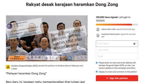 Lebih 120,000 Tandatangan Petisyen Haramkan Dong Zong