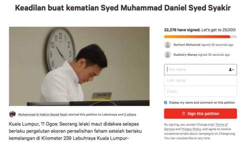 Petisyen Keadilan Buat Kematian Syed Muhammad Daniel